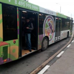 Автобус до ФУД СИТИ