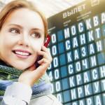 Билайн обнулил стоимость звонков внутри сети в роуминге по России