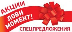 Акции и специальные предложения интернет-магазина Мегаполиссвязи.рф