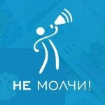 С 25 декабря 2015г Мегафон повышает абонентскую плату для «молчунов»