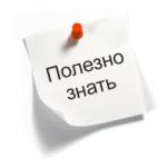 """Изменения в тарифе """"Добро пожаловать"""" от Билайн с 3 декабря 2015 года"""