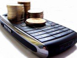 изменения тарифов мегафон