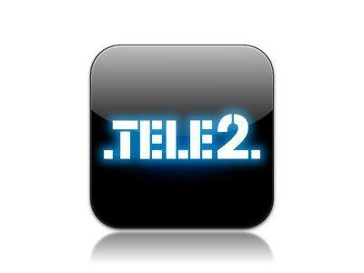 """Теле2 делает услугу """"Кто звонил"""" платной"""