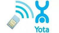 изменение тарифов YOTA