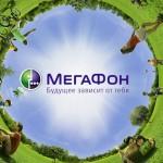 15 августа 2016: обновление линейки тарифов «МегаФон – Всё включено»: S, M, L, XL, VIP