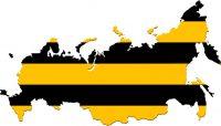 Опция «Звонки по России» на тарифах «Всёшечка», «Всё 1», «Всё 2», «Всё 3», «Всё 4», «Всё 5» Билайн