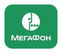 10 мая 2017 г изменения на тарифных планах МегаФон – Всё включено S+, M+, S и M