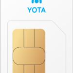Активация новой сим карты Йота (Yota)