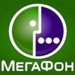 Бронзовые номера Мегафон со стартовым балансом