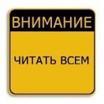 Изменения тарифов Мегафон с 1 сентября 2015г