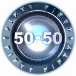 Красивые номера, заканчивающиеся на 5050 (50-50)