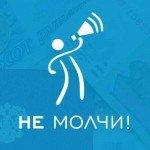 """С 25 декабря 2015г Мегафон повышает абонентскую плату для """"молчунов"""""""
