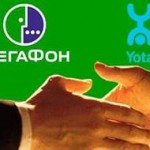 Объединение Мегафон и Yota: что ждёт абонентов?