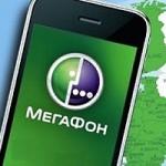 Мегафон. Новые опции для путешествий: «Крым» и «Соседние страны»