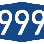 Купить красивый номер телефона с кодом (префиксом) 999